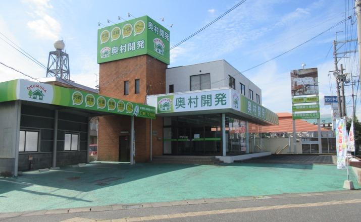 奥村開発建物の写真